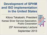 Development of SPHM and ISO implementation in the United States