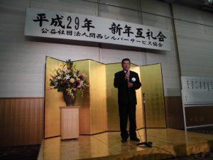 2017新年互礼会